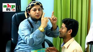 মাথা ব্যাথা হলে কি করবেন জেনে নিন কোরআন থেকে চিকিৎসা Mufti Ahsan Habib Pair