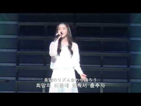 아이유IU   Beautiful Dancer Live(자막)
