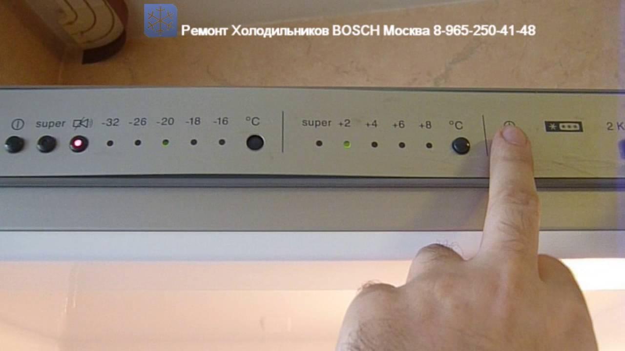 Ремонт своими руками холодильников бош 878