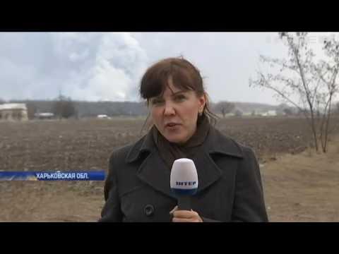 В Балаклее хранилась треть боеприпасов армии Украины
