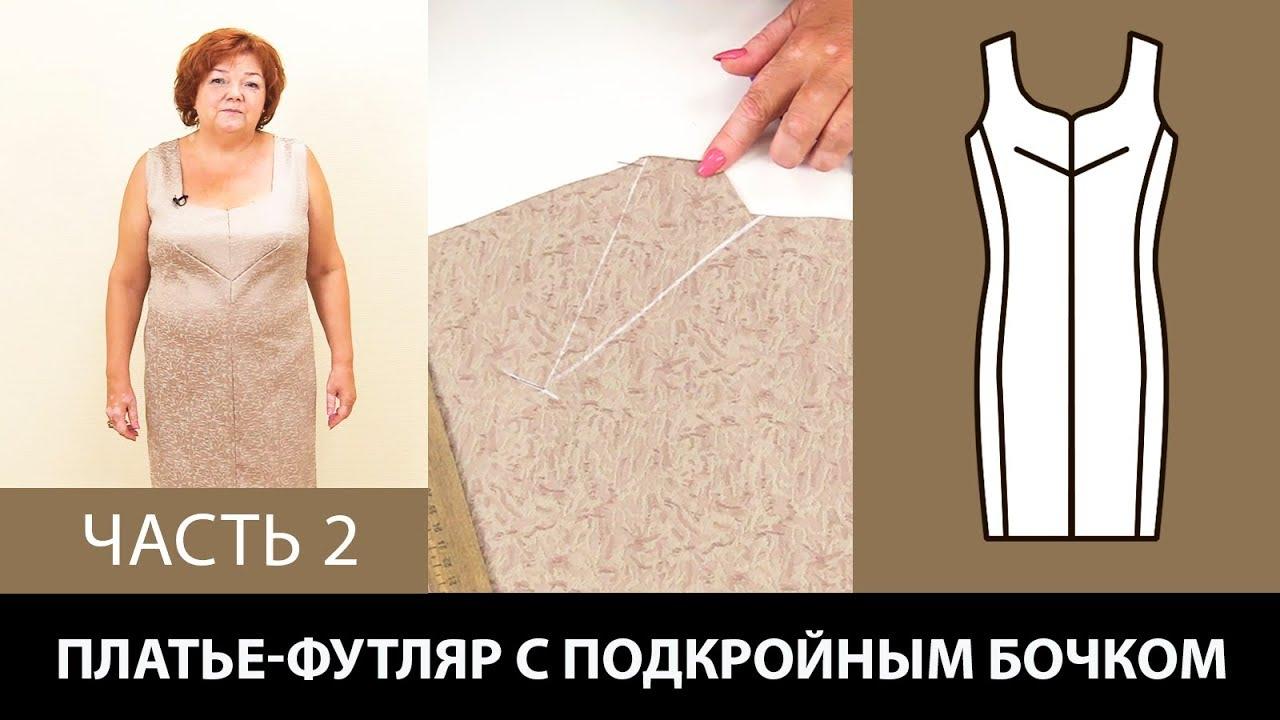 Ремонт кпп ваз 2107 своими руками