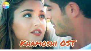download lagu Khamoshi Ost Feat Hayat And Murat Best Sad Song gratis