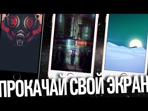 Скачать: новые обои iOS 7