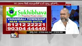 Sukhibhava Properties Pvt Lmt | Sukhibhava Properties CMD Guru Raju Suggestions