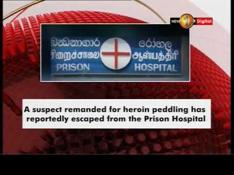 heroin peddler escap|eng