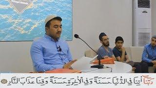 Dersimiz Kur'an- Kerim - Rabbenâ Duâları - Furkan Diler