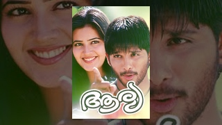 Hero - Arya Malayalam  Full Movie