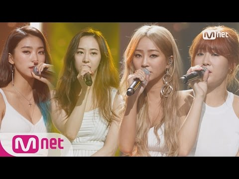 [SISTAR - Lonely] Comeback Stage | M COUNTDOWN 170601 EP.526 MP3