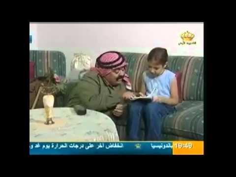 ابو صقر بدرس بنته Music Videos