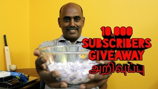 10,000 Subscribers Giveaway Results Announcement | Tech Tamizha