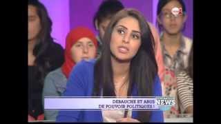 Génération News 26/10/2014 : مظاهر الفساد السياسي