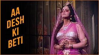 Aa Desh Ki Beti  Tulsi Vivah Songs  Old Classic So