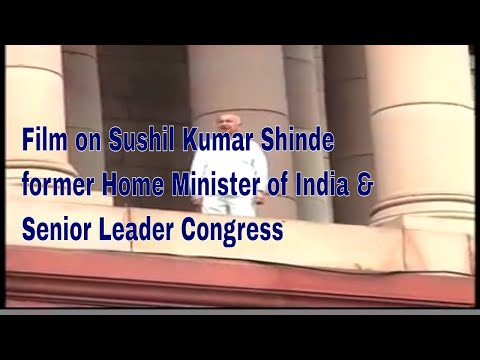 DOCUMENTRY ON FORMER HOME MINISTER, REPUBLIC OF INDIA, SHRI SUSHIL KUMAR SHINDE JEE