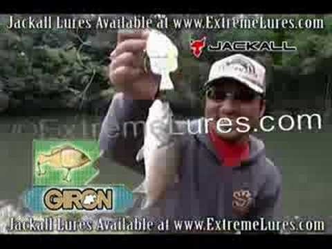 Jackall Giron Swimbait Bass Fishing Lure Demo