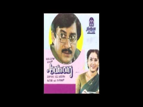 Aruna Raaga - Nadedado Kamana Billu