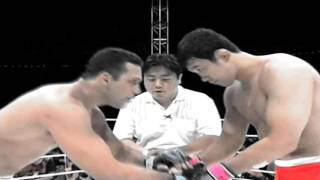 Sakuraba highlights. .best ever ?