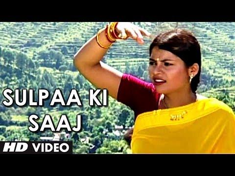 Sulpaa Ki Saaj (garhwali Video Song) - Kaithai Khojyaani Holi - Narendra Singh Negi, Anuradha Nirala video