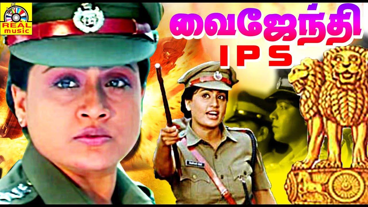 Vyjayanthi Ips HD Full Movie | Vyjayanthi super hit Action Movie