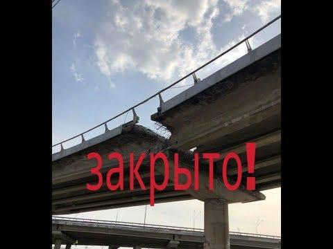 Крым Мост окончательно заблокирован Трамп разбушевался