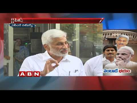 MP Vijay Sai Reddy Declares  YCP Won't Be Backing BJP In RS Deputy Chairperson Election