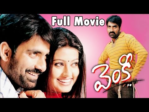 Venky Telugu Full Length Movie || Ravi Teja, Sneha, Ashutosh Rana & Srinu Vaitla video