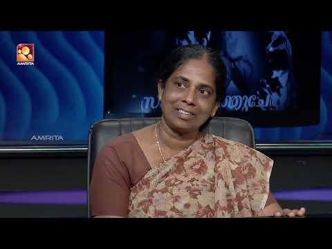 Kathayallithu Jeevitham | KrishnaKumari & Baburaj Case | Episode #02 |17th Sept [ 2018 ]