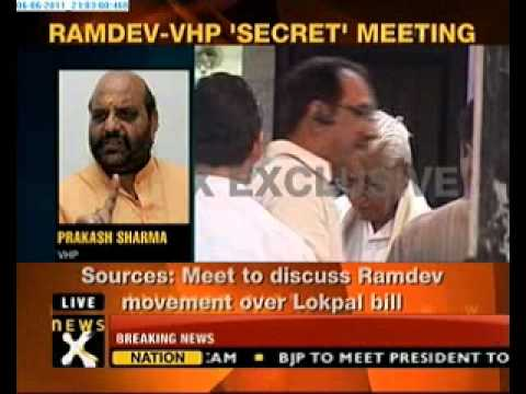 Exclusive: Ramdev --VHP secret meeting