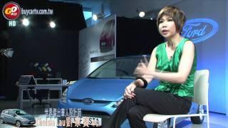 Ford 亞太首席設計師Chelsia Lau劉家寶專訪