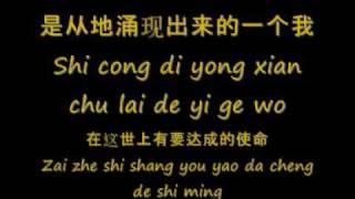 soka gakkai songs- ren jian ge ming 人间革命~pinyin
