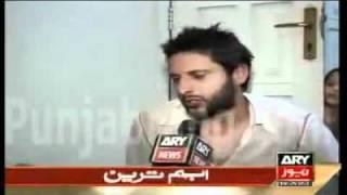 Aamir Sohail Khud Aik Ghatiya Insan Hain - Afridi.mp4