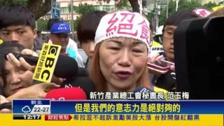絕食抗議砍7天假 勞團與警爆衝突