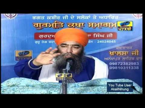 (29) salok kabeer je-Paramjit Singh Khalsa (anandpur sahib wale)