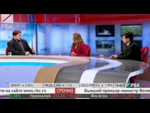 Развитие форм безналичных расчетов в россии