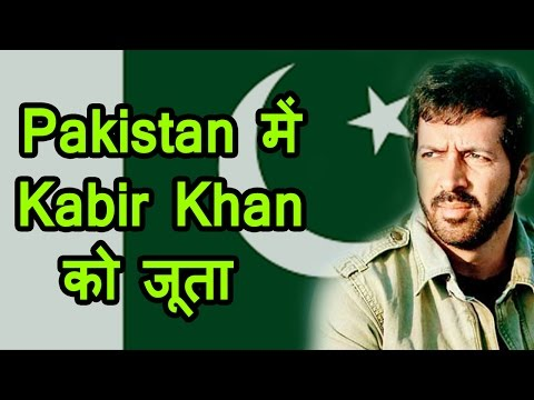 Kabir Khan attacked at Karachi airport,protestors waved shoes at him