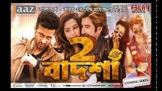 Badshah 2 movie title song funny 2017