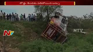 పఠాన్ కోట్ జాతీయ రహదారిపై రోడ్డు ప్రమాదం    ఇద్దరు మృతి, 24 మంది గాయాలు