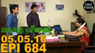 Marakatha Veenai 05.05.2016 Sun TV Serial