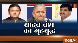 Watch High-voltage Drama of Akhilesh and Shivpal in Samajwadi Party Meeting