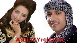Tihihit Fatima - Arbi a yrghazneTachlhit ,tamazight