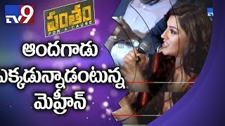 Mehreen Pirzada about her favourite song from Pantham at Audio Launch
