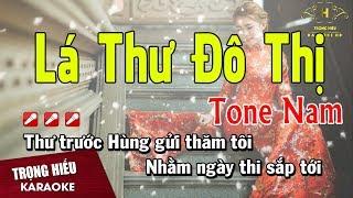 Karaoke Lá Thư Đô Thị Tone Nam Nhạc Sống | Trọng Hiếu