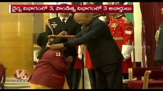 President Ram Nath Kovind Presents National Awards To 26 Children At Rashtrapati Bhavan