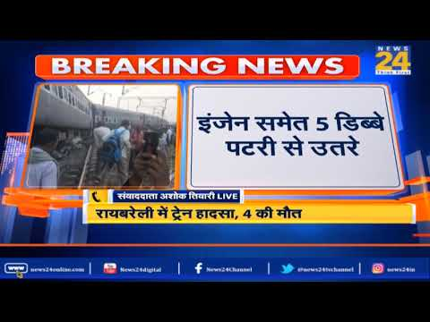5 coaches of New Farakka Express train derailed | News24