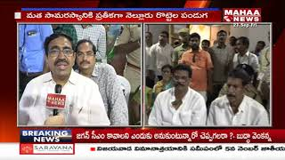 Minister Narayana About Rottela Festival Arrangements | Face To Face | Nellore