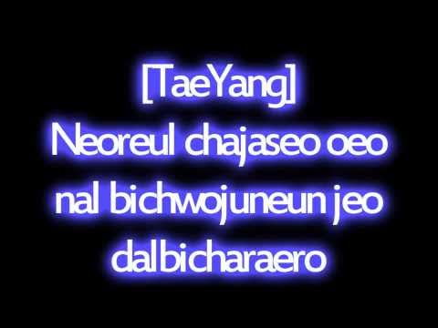 Big Bang - Tonight [lyrics Hd] video