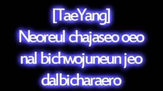 download lagu Big Bang - Tonight gratis