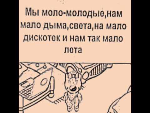 по короче: