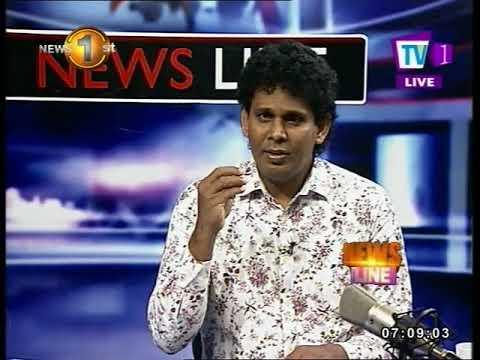 newsline tv1 the bon|eng