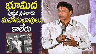 Nandamuri Balakrishna Superb Speech at LV Prasad's 111th Birth Anniversary | Filmylooks