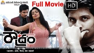 Roudram - Roudram Full Length Telugu Movie